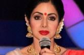 चर्चित भारतीय नायिका श्रीदेवीको निधन रहस्यमय, विवाह समारोहमा दुवाई पुगकी श्रीदेवीको एक्कासी मृत्युको खबर ?