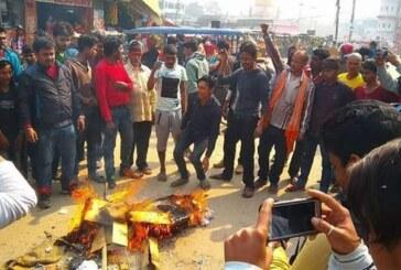 प्रदेश २ मा भाषा विवादले उग्ररुप लिदै, संसादमा हिन्दी भाषामा भाषाण गरेको भन्दै फोरम र राष्ट्रिय जनता पार्टीको पुत्ला जलाइयो,