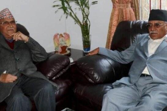 लञ्च सहित बसेको ओली–प्रचण्डको वान टु वान वार्ता सकियो, माओवादी केहि दिन सरकारमा नजाने