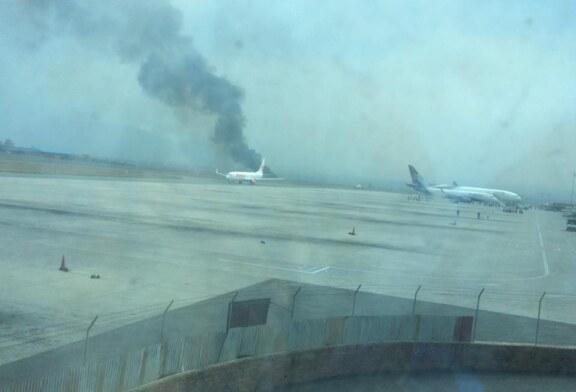 काठमाडौँ विमानस्थलमा यूएस बंगलाको विमानमा आगालागि (हेर्नोस भिडियो सहित)