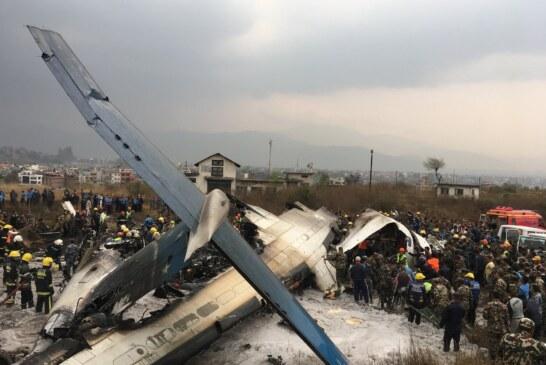 विमान कसरी दुर्घटना भयो ? भन्ने बारे बुझ्न बंगलादेशी उच्चस्तारिय टोली आजै काठमाडौं आउँदै