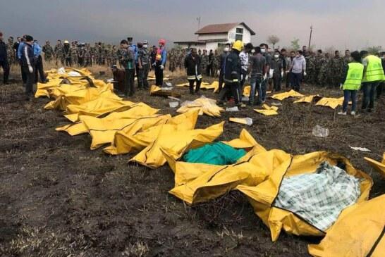 थोरै गल्तीले ठुलो क्षति, खुल्यो विमान दुर्घाट्नाको रहस्य, कारण यस्तो ?