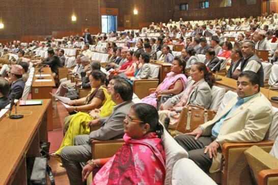 राज्यकोषमा आर्थीक भार थप्दै सरकार, बाम गठबन्धनका नेताहरुलाई समायोजन गर्न संसदीय समिति थप्ने तयारी