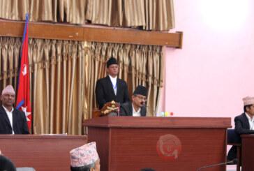 मुख्यमन्त्री, मन्त्री लगायतको सेवा सुविधा विधेयक माथी प्रदेश ४ संसदमा छलफल शुरु
