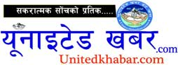 United Khabar