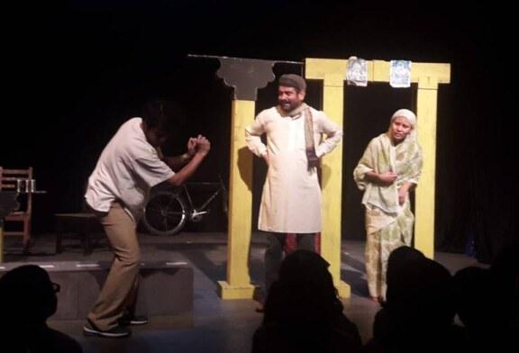 'बुधबारेमा फल्प मंगलबारेमा हीट' नाटक पोखरामा मञ्चन