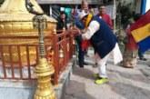 राप्रपाको घरदैलो जारी,हिन्दुराष्ट्र स्थापना गर्ने भण्डारीकाे अठाेट