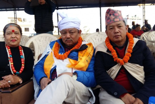 ल्होछार आगमन,तमु धिं नेपाल सँस्कृतिमय  गायक धनबहादुर गुरुङ र सफल व्यवसायी नारायण गुरुङ सम्मानित