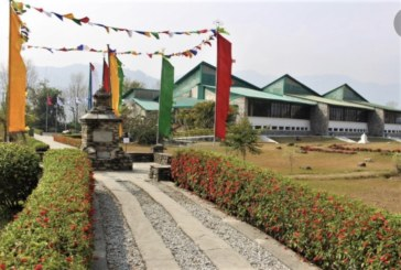 पर्वतीय संग्रहालयमा विश्वशान्ति पुजा