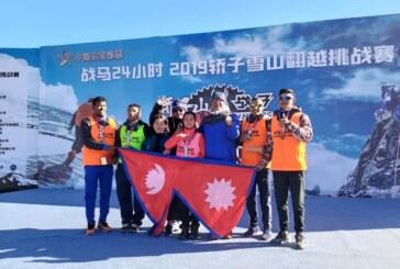 चीनमा भएकाे अल्टिच्युट (४२४७मि) अल्ट्रा दौड प्रतियोगितामा नेपाल बिजेता