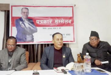 बिन्दु कुमार थापाद्वारा सांसद बिकासकाेष सार्वजनिक