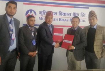 मुक्तिनाथ विकास बैंक र रेमिट टु नेपालबीच सहकार्य