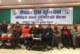 प्रेस युनियनकाे बैठकमा मिडिया काउन्सिल बिधेयककाे बिराेध, महाधिवेशन चैत्र २१ र २२ मा गर्ने