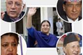 राष्ट्रपति भण्डारी र कांग्रेस नेताहरु भेटघाट