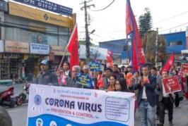 कोरोना भाइरसविरुद्ध सचेतना, दुःख काे घडीमा चीनकाे साथमा रहेकाे बताउंदै र्याली प्रदर्शन