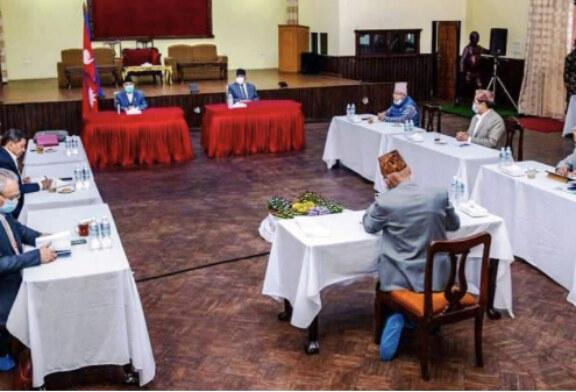 निक्कै ठुलाे रस्साकस्सी बिच नेकपा सचिवालय बैठक सम्पन्न