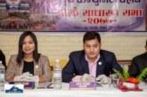 युथ कम्युनिटी क्लव ७७ वटै जिल्लामा गठन गरिने