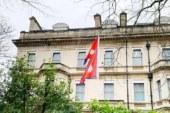 कुनै नयां भेरयिन्ट नरहेको नेपाली दूतावास लण्डनको पत्र,  भ्रामक समाचार सच्याउन आग्रह