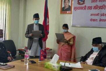 गण्डकी प्रदेश योजना आयोगमा माया तिम्सिना