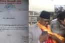 नेविसंघ केन्द्रीय सदस्यमा दिपक शर्मा मनोनित