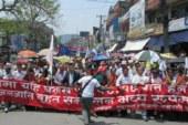 संघर्ष समितिबाट मन्त्री र संस्कृतिविदलाई बहिष्कार, सुनुवाई नभए प्रदेश ठप्प पार्ने चेतावनी