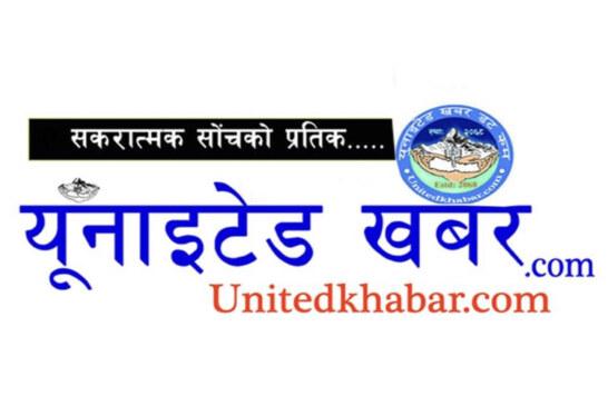 नेपालमा भुकम्पकाे धक्का, केन्द्रबिन्दु अन्नपुर्ण संरक्षण क्षेत्रमा