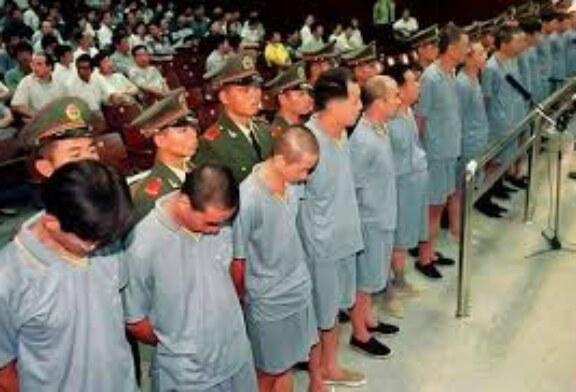 चीनमा वरिष्ठ राजनीतिक सल्लाहकार घुसकाण्डमा
