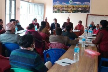 वनमा आधारित उद्योग सञ्चालन गर्दै —प्रदेश महासंघ